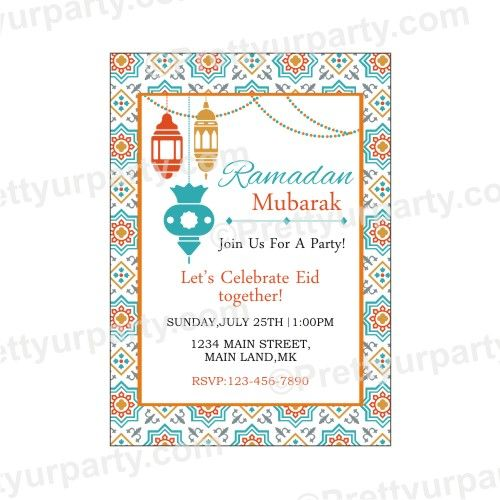 Eid Invitations Eid Invites