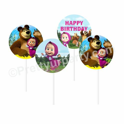 MASHA AND THE BEAR PARTY SUPPLIES BANNER PARTY GIFT BAGS CUPCAKE WRAPPER TOPPER