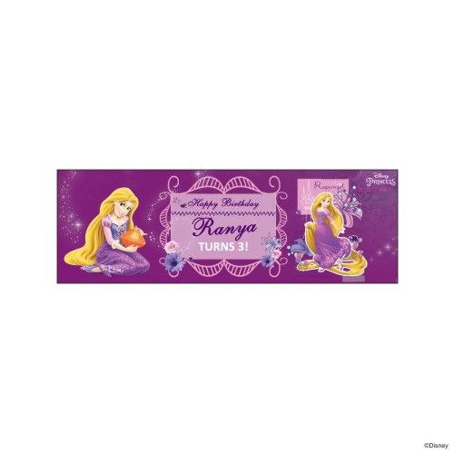 """FREE /""""TANGLED/""""  PERSONALIZED W//NAME PICTURE  ART//POSTER //BANNER//PICTURE"""