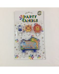 Jungle Animals HB Candle