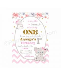 Baby Elephant Theme Invitations