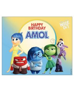 Inside Out Banner  - Horizontal
