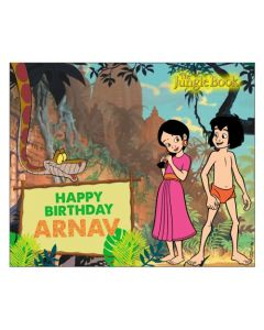 Jungle Book Banner  - Horizontal