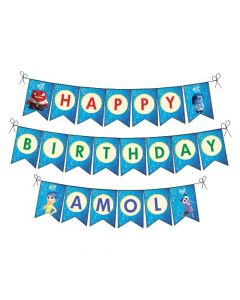 Inside Out Happy Birthday Banner