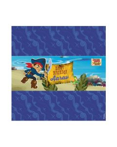 Captain Jake and the Neverland Chocolate Wrappers