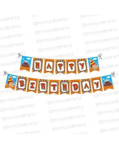 curious george theme bunting