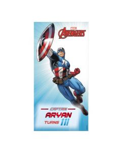 Captain America Door Banner