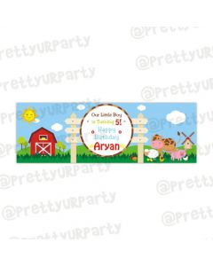 Personalized Farm friends banner