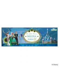 Personalized Frozen Fever Birthday Banner 36in