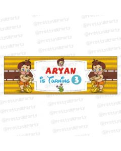 Personalized Hanuman Birthday Banner 36in