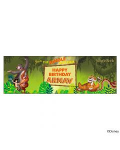 Personalized Jungle Book Birthday Banner 36in