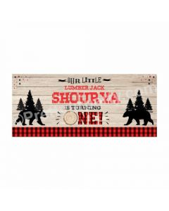 Personalized Lumberjack Theme Banner 30in