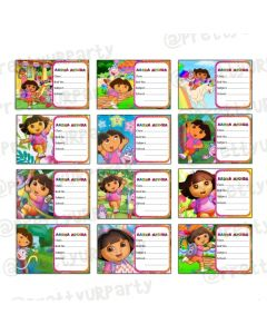 Dora the Explorer Book Name Labels