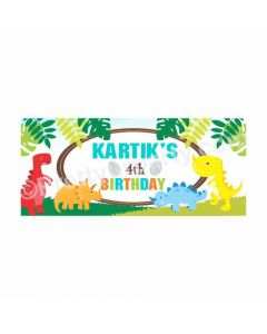 Personalized Dinosaur Theme Banner 30in