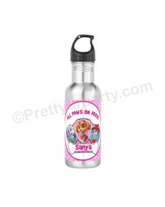 Personalised Space Sippers / Waterbottles