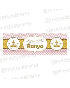 Personalized Royal Princess Birthday Banner 36in