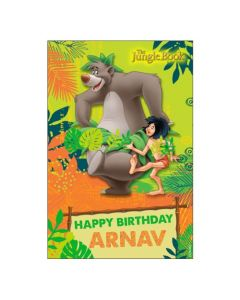 Jungle Book Vertical Banner 03